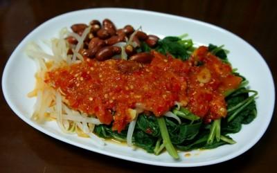 Pelecing Kangkung, Kuliner Populer yang Khas dari Pulau Lombok